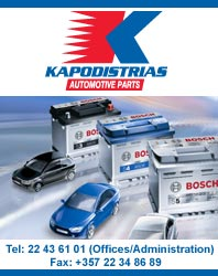 Chr. Kapodistrias & Sons Ltd